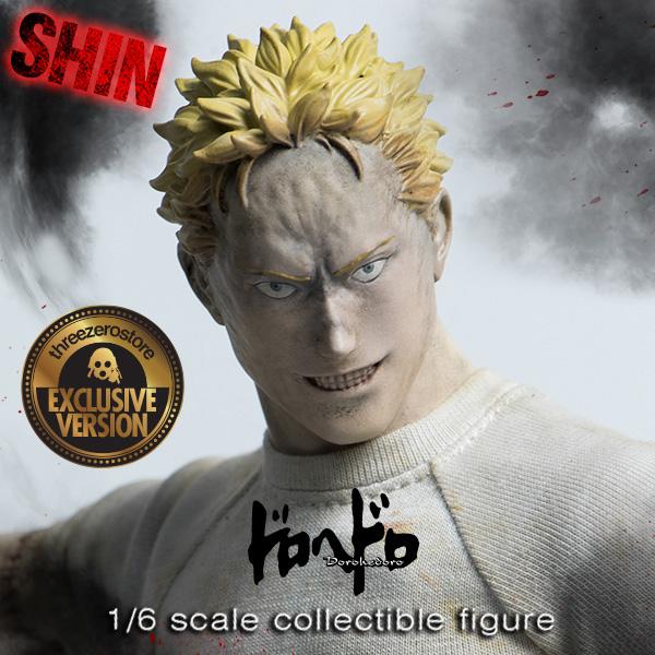 DOD_Shin_Icon(600x600)pxiel_Exclusive