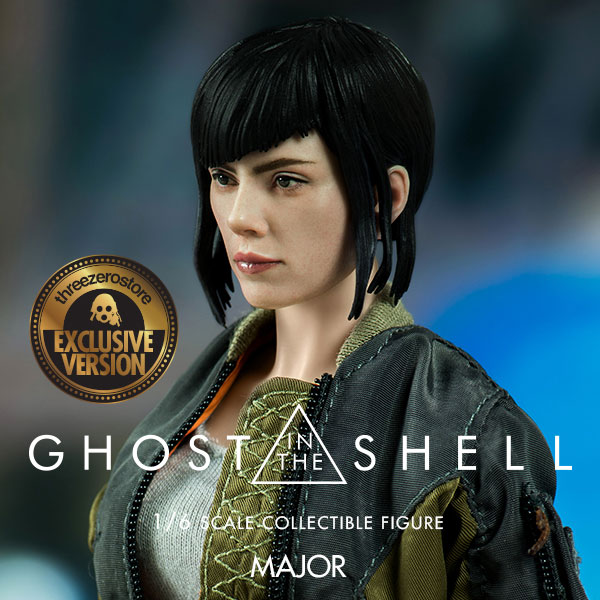 Ghost In The Shell – MAJOR (Exclusive)