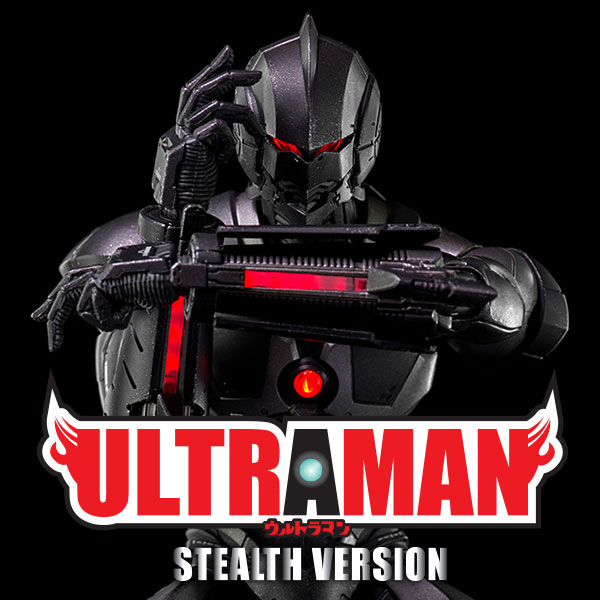 1/6 ULTRAMAN SUIT <隐密版本>
