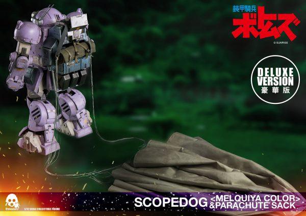《裝甲騎兵》眼鏡鬥犬(美基利亞軍色)連降落傘裝備套裝 (豪華版) – ThreeZero Online Store