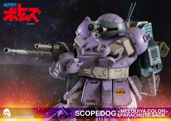 《裝甲騎兵》眼鏡鬥犬(美基利亞軍色)連降落傘裝備套裝 – ThreeZero Online Store