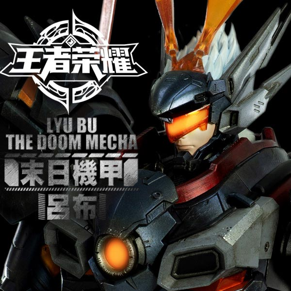 Honor of Kings – LYU BU THE DOOM MECHA