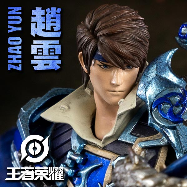 Honor of Kings – ZHAO YUN