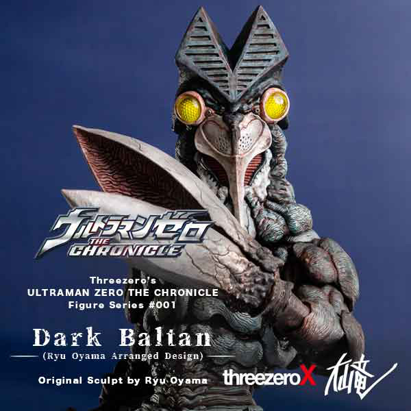 threezeroX Ryu Oyama Dark Baltan