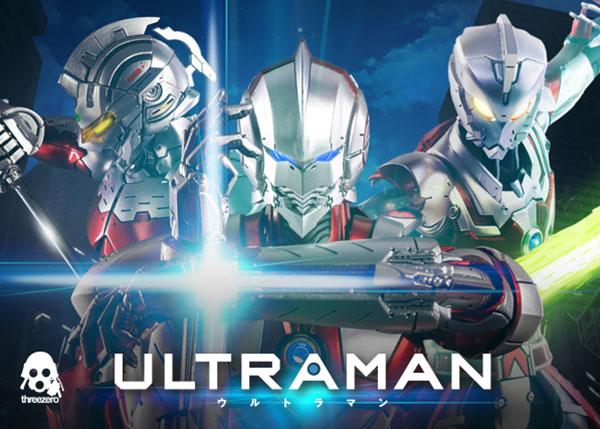 ULTRAMAN-SUIT