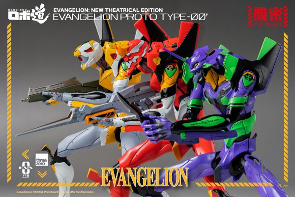 Evangelion New Theatrical Edition